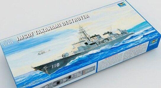 Trumpeter 1 350 JMSDF Takanami Destroyer