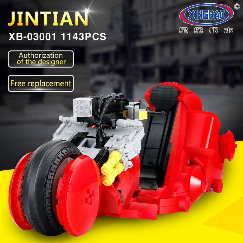 XINGBAO Spielzeug DIY Ostern Geschenk zukünftiges Stadt Auto Bausteine Building