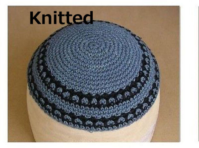 Amazing Jewish Yarmulkah Kippah Kippa Kipa Kipot Yamaka Judaica Knitted 17cm