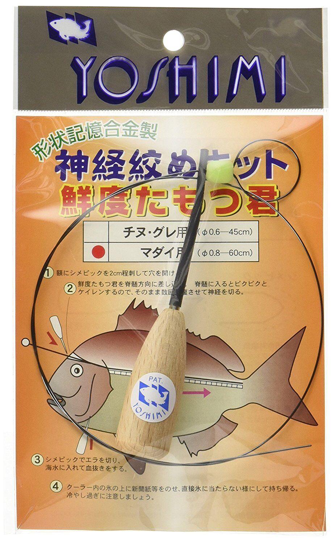 Ikejime Fish Nerve Tightening Wire Shape Memory Alloy For Snapper Tamotsukun JP