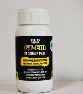 Aditivo para aceite de motor NeoProtec .GT-EM 250 ml