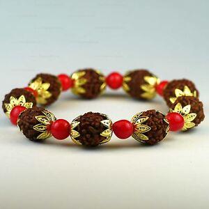 Armband Indien Rudraksha Samen Delhi Bracelet Bracciale 135b Professionelles Design Antiquitäten & Kunst Sonstige