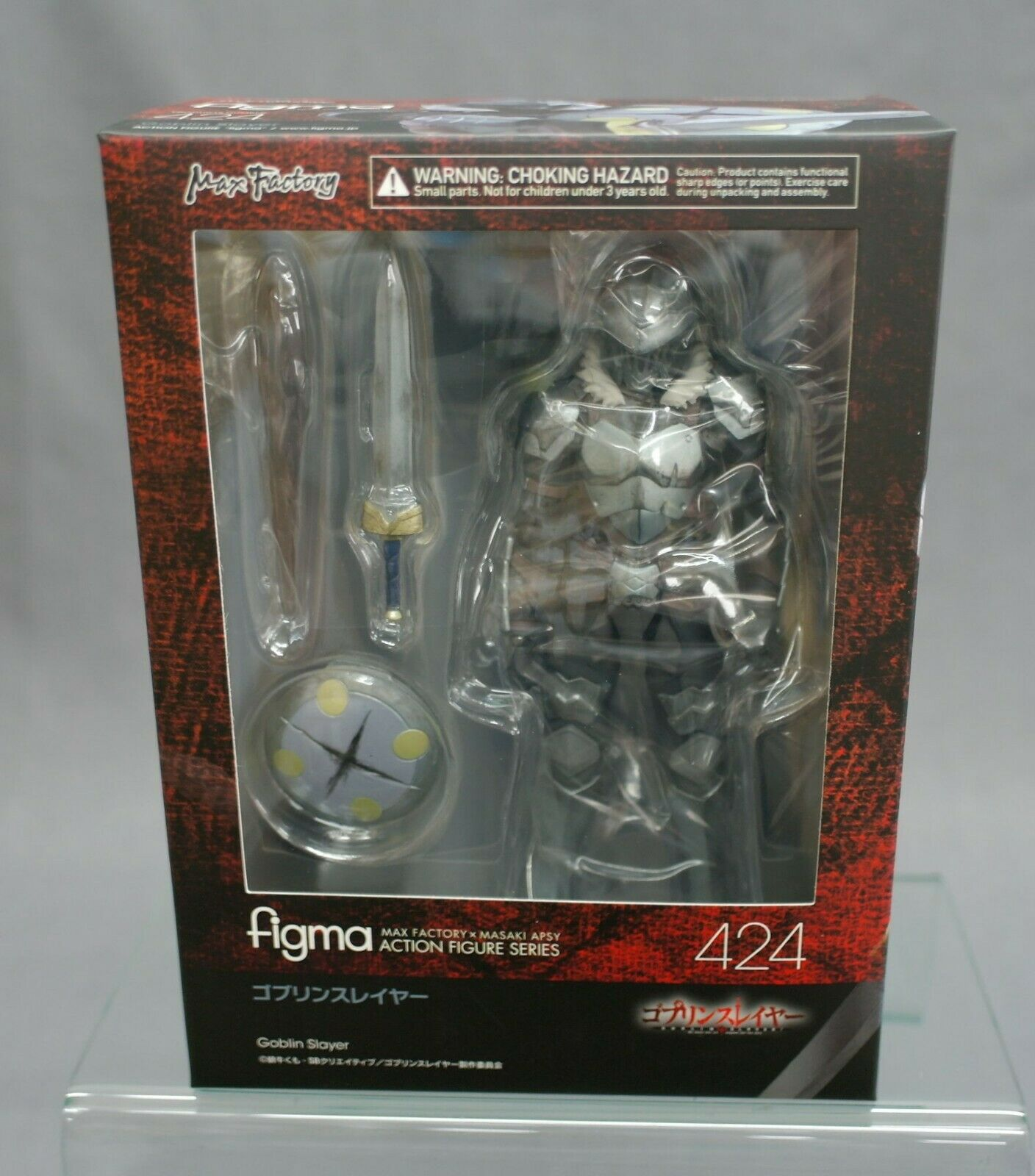 Figma Goblin Slayer Max Factory Japan New c