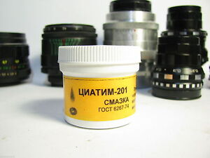 Ciatim-201-Lubricant-for-lenses-Grease-for-helicoid-of-lenses-44-2-aircraft
