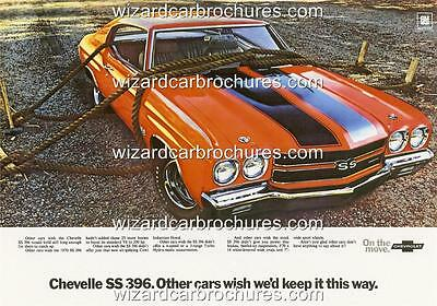 1970 CHEVROLET CHEVELLE SS 396 454 A3 POSTER AD SALES BROCHURE ADVERTISEMENT