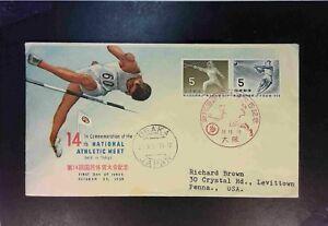 Japon-1959-olympique-de-saut-en-premier-jour-Cover-Z1845