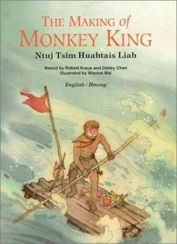 The Making of Monkey King, English/Hmong (Adventures of Monkey King Series)