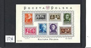 Poland-1948-Mi-BL-10-300-00-Mnh-Pol-33