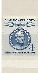US 1125 4c Jose San Martin, South America Champions of Liberty 1959 MNH