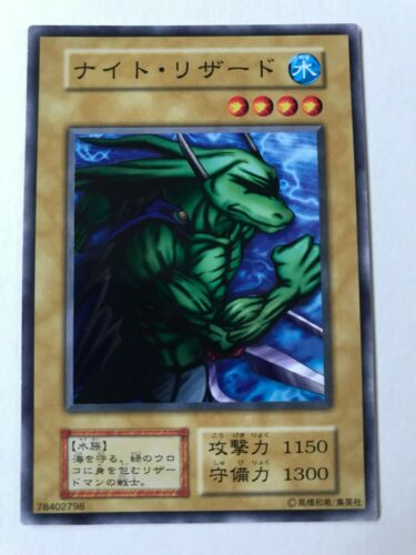 YuGiOh Konami 2000 Booster 7 Night Lizard No Ref Japanese Exclusive Card Vintage