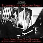 Recordings by a Moscow Pianist von Dmitry Paperno (2011)