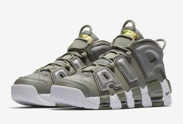 buy good quality famous brand Nike Air More Uptempo Iridescent Womens 917593-001 Dark Stucco Shoes Size 9
