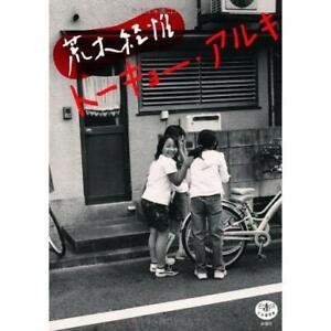 Nobuyoshi-ARAKI-Walking-in-Tokyo-Towns-034-Tokyo-Aruki-034-Photo-Book