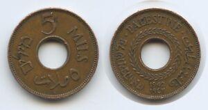 G2976 - Palestine 5 Mils 1942 KM#3a Bronze VF-XF Palästina Israel - Großgmain, Österreich - G2976 - Palestine 5 Mils 1942 KM#3a Bronze VF-XF Palästina Israel - Großgmain, Österreich