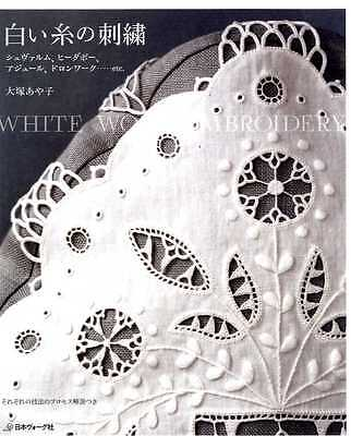 Ayako Otsuka White Work Embroidery - Japanese Craft Book SP6