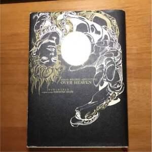 Jojo-039-s-Bizarre-Adventure-novel-Over-Heaven-2011-USED