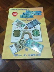 2010-2012 catalogue Coin & Paper Money malaysia singapore & brunei 19th edition