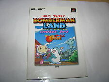 Bomberman Land Playstation Official Guide Book Japan import