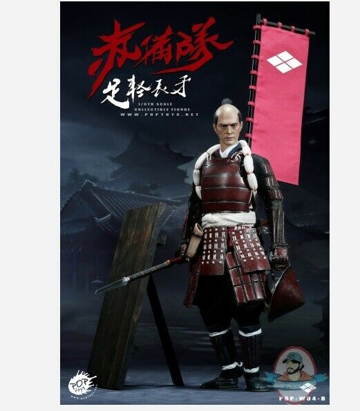 1 6 Scale Poptoys Ashigaru Japanese Foot Soldier W04B Deluxe