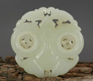 CHINESE-JADE-PENDANT-BOARD-HAND-CARVED-KYLIN-SACRED-MASCOT-COLLECTION-77107724