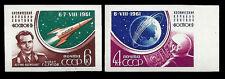 RUSSIA. Space flight around the world Titov 1961 Scott 2509-2510 Imp. MNH(BI#71)