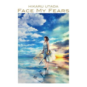 HIKARU-UTADA-FACE-MY-FEARS-JAPAN-LP-Ltd-Ed-F08