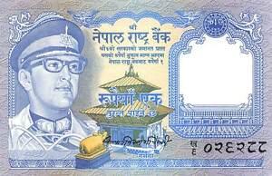 1974 NEPAL 1 RUPEE CRISP UNCIRCULATED P-22
