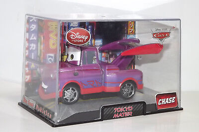 Disney Pixar Cars 2 DISNEY STORE CHASE  PURPLE TOKYO MATER W// DISPLAY Brand New