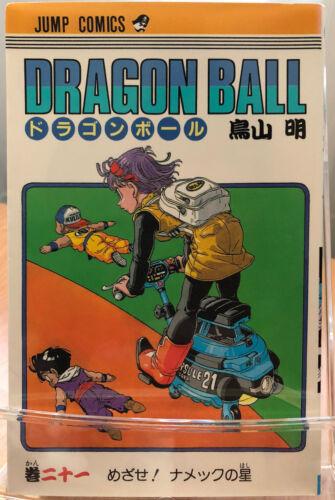 Paperback Japanese Manga 21 by Toriyama Akira Dragon Ball Vol