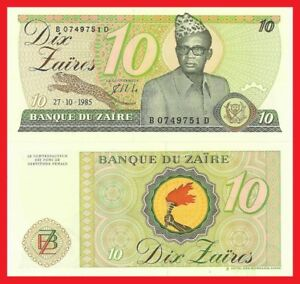 UNC ZAIRE P 27A P27A 10 Zaires 1985 LOT SET of 10 Banknotes Notes