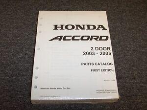 2005 honda accord service repair manual.