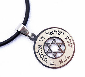 pendant-amp-cord-Jewish-Prayer-Shema-Israel-amp-Star-of-David-Judaica-Stainless-silver