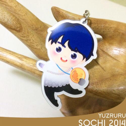 Yuzuru Hanyu Pyeongchang Olympic Memorial Skating Keychain Keyring Strap 2018 Be
