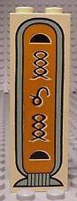Lego 2454px4 Brick 1x2x5 Hieroglyphs Half Circle at Top du 5978 5988 5919 3722