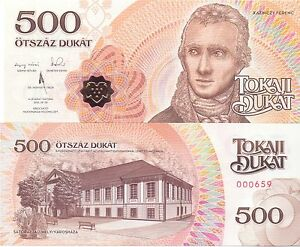 Hungary-Hungary-500-Dukat-2016-UNC-local-currency