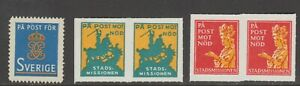 Sweden-Cinderella-Charity-stamp-ML-575-all-MNH-no-gum-hidden-gum