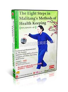 Ma-Litang-Exercise-Ma-Xuzhou-The-8-Step-in-Ma-039-s-Methods-of-Health-Keeping-DVD