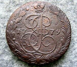 RUSSIA-EKATERINA-II-1779-EM-5-KOPEKS-LARGE-COPPER-COIN