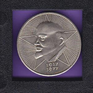 Deutschland-Russland-Medaille-Victory-Lenin-1917-77s-534