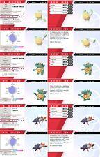 Square Shiny Rain Team For Pokemon Shield And Sword 6IV Competitive