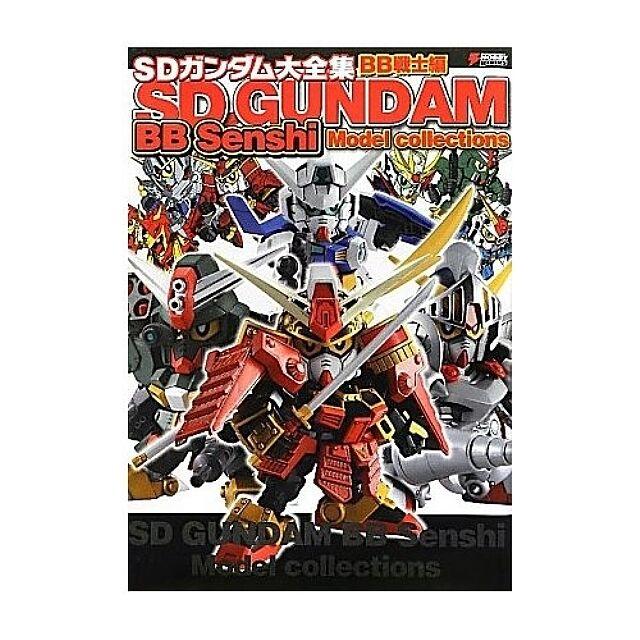 SD Gundam Perfect Collection Book   BB Senshi