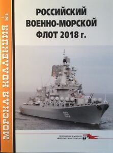 MKL-201801-Naval-Collection-2018-1-Russian-Navy-2018-Reference-Guide