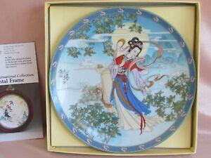 Plato-Porcelana-Fabrica-Imperial-Jingdezhen-1990-El-Montana-Del-Siglo-Laurel