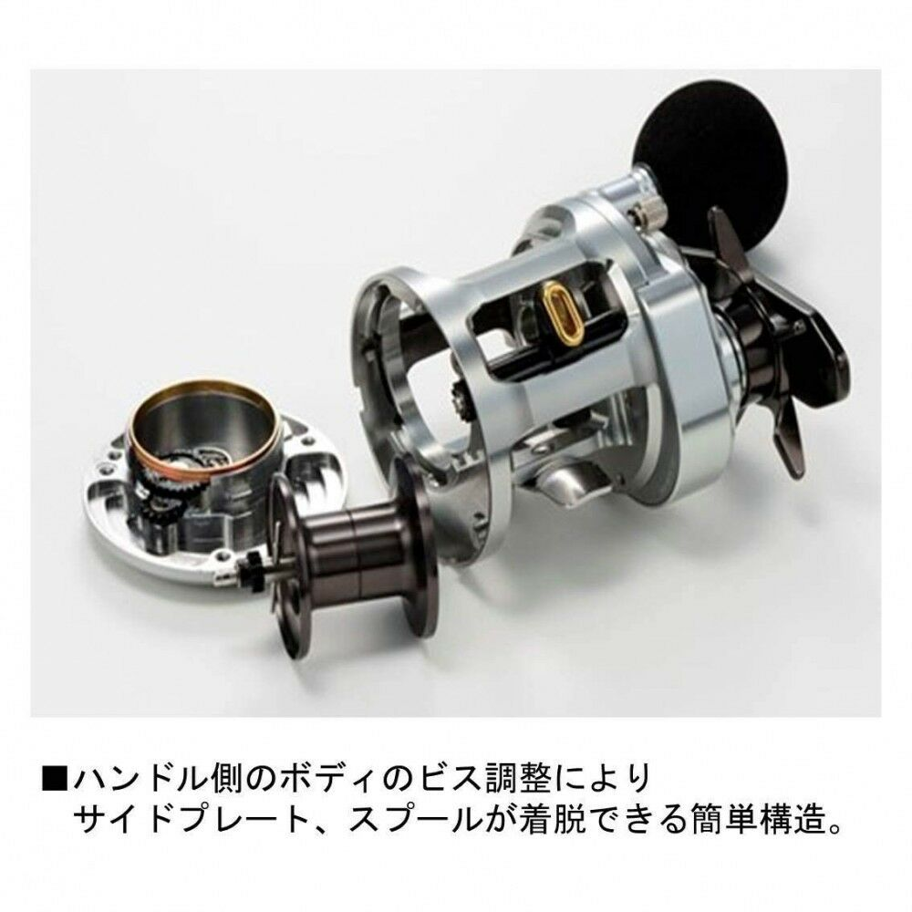 Daiwa Reel For 15 Catalina BJ 100 SH For Reel Fishing From Japan 493f44