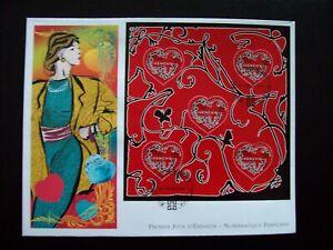 2007_enveloppe 1er Jour Grand Format Nf_bloc CŒurs De Givenchy.