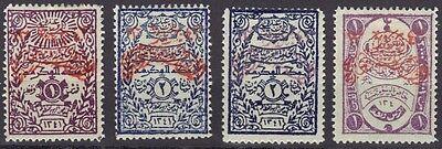 Schnelle Lieferung Saudi-arabien 1925 Erster Nejd Handstempel Auf Notarial Briefmarken Sg 192 193 Briefmarken
