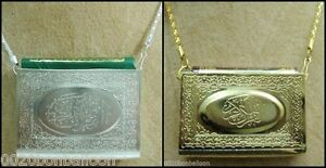 Mur-de-Suspension-Porte-arabe-Mini-Coran-Coran-Musulman-Islamique-Allah-Decoration-2-034-333