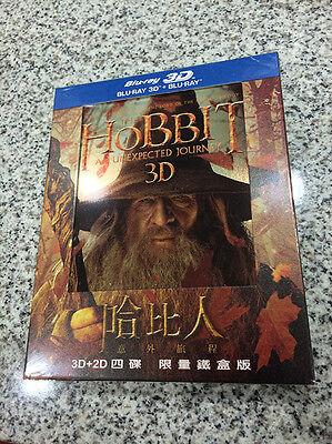 Hobbit 3D + 2D Blu-ray Steelbook set | Taiwan exclusive | NEW OOP | giftset