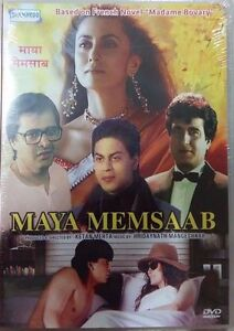 MAYA-MEMSAAB-1993-SHAHRUKH-KHAN-DEEPA-SAHI-BOLLYWOOD-HINDI-DVD