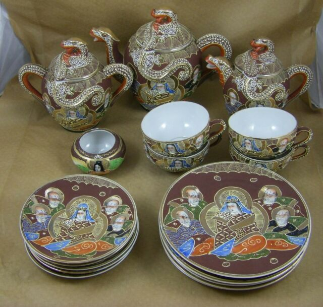 Vintage 18 PC Satsuma Moriage Dragon Ware Tea Set - Geisha Lithophane - Japan